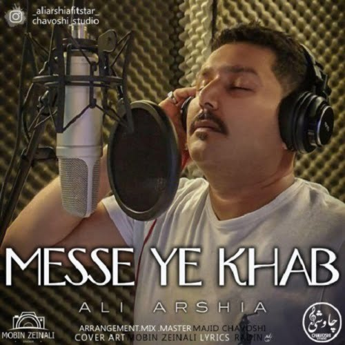 دانلود آهنگ جدید علی عرشیا به نام مثل یه خواب
