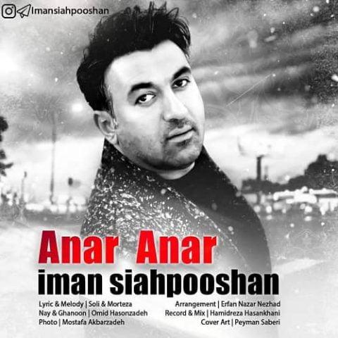 دانلود آهنگ ایمان سیاهپوشان به نام انار انار