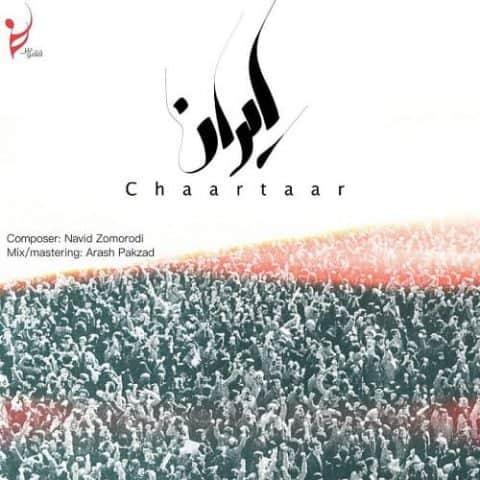 دانلود آهنگ گروه چارتار به نام ایران
