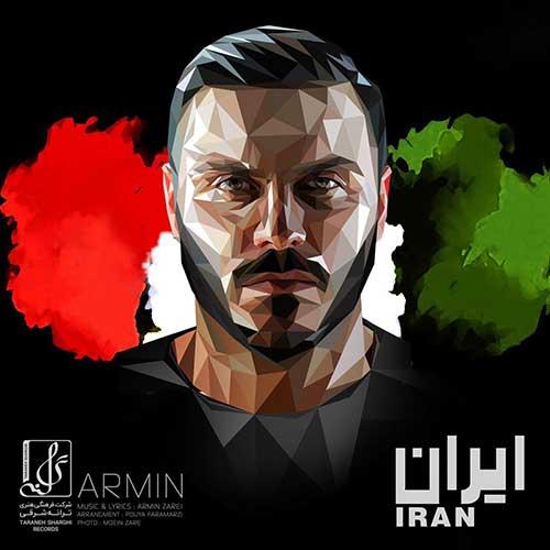 دانلود آهنگ آرمین زارعی - 2afm به نام ایران