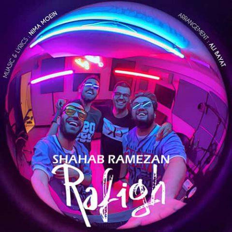 دانلود آهنگ شهاب رمضان به نام رفیق