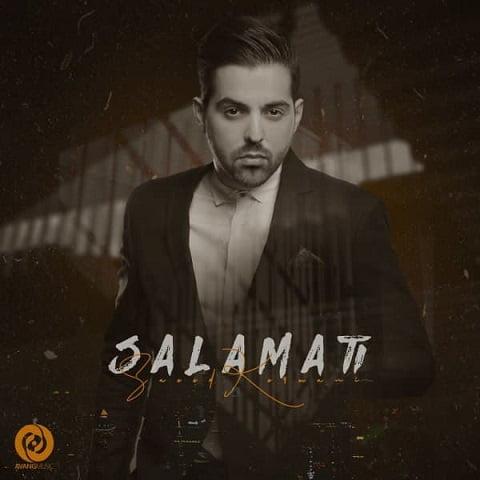 دانلود آهنگ جدید سعید کرمانی به نام سلامتی به همراه متن آهنگ