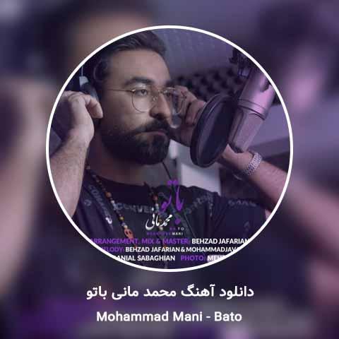 دانلود آهنگ محمد مانی باتو