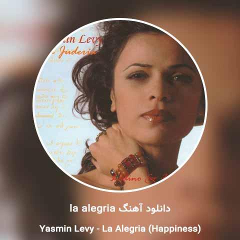 دانلود آهنگ Yasmin Levy La Alegria