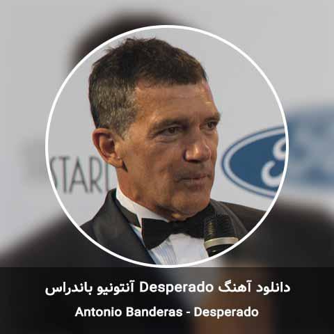 دانلود آهنگ Desperado دسپرادو از آنتونیو باندراس