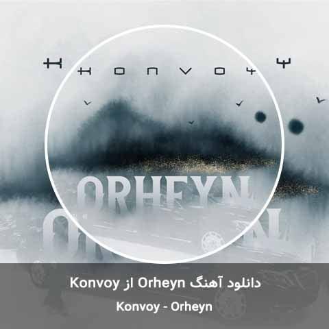 دانلود آهنگ Konvoy Orheyn