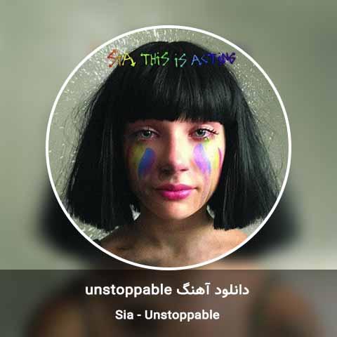 دانلود آهنگ Unstoppable از Sia