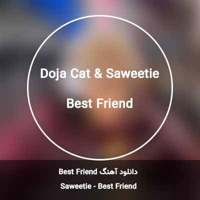 دانلود آهنگ Best Friend از Doja Cat و Saweetie