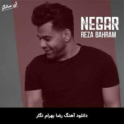 دانلود آهنگ نگار رضا بهرام